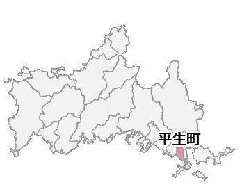 平生町全域