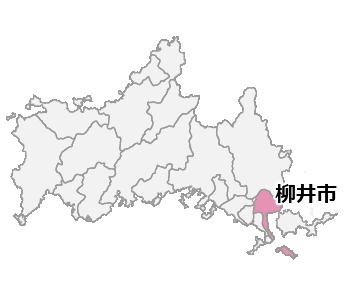 柳井市全域