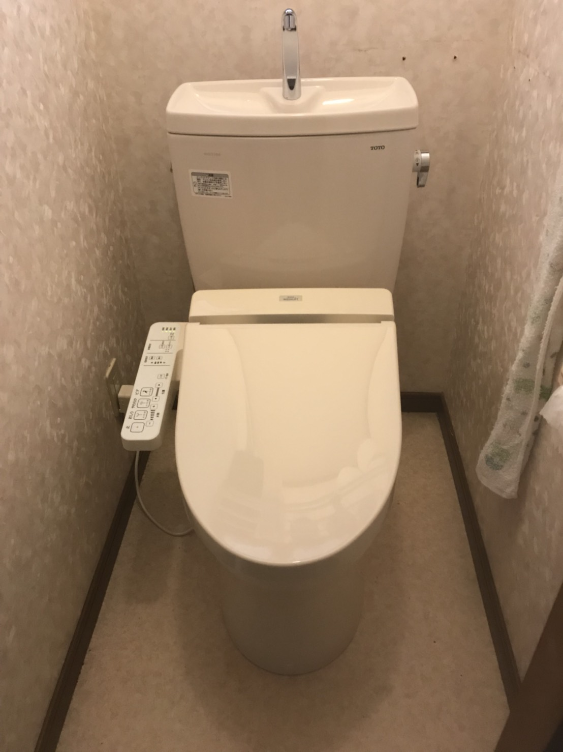 下松市末武中 トイレリフォーム 便器交換 ネクストプラン