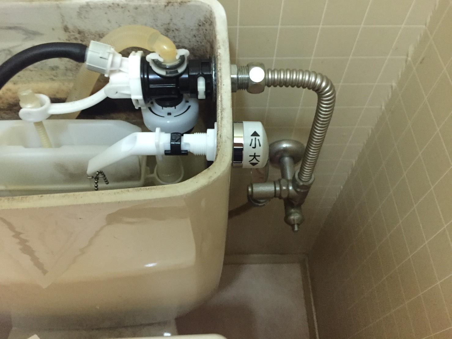 柳井市柳井 トイレレバー交換 ネクストプラン