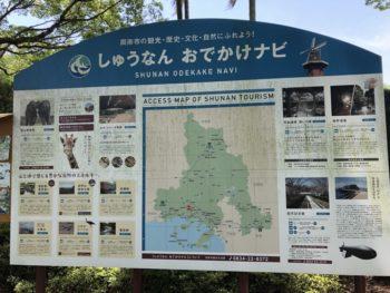 周南市 永源山公園 水漏れ修理の後で